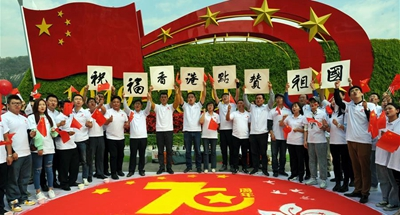 Various events held across China to celebrate PRC's 70th founding anniversary